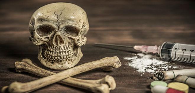 معرفی انواع داروهای ترک اعتیاد