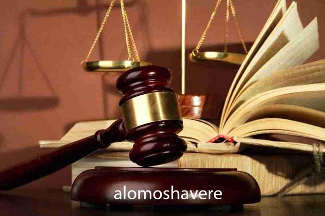 منابع-کنکور-کارشناسی-ارشد-مجموعه-فقه-و-حقوق