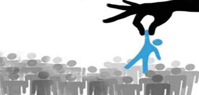 تاثير سهميه 5 درصدي در كنكور كارشناسي ارشد
