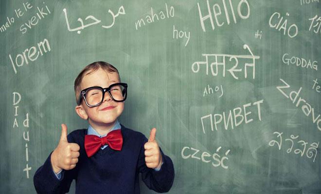 اعلام-نتایج-آزمون-مدارس-تیزهوشان-چهارمحال-و-بختیاری